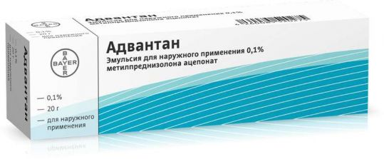 Адвантан 0,1% 20г эмульсия, фото №1
