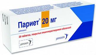 Париет 20мг 28 шт. таблетки покрытые кишечнорастворимой оболочкой бушу фармасьютикалз лтд мисато фэктори