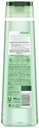 Чистая линия мицелярный мягкий шампунь-бальзам 2в1 для всех типов волос 400мл, фото №2