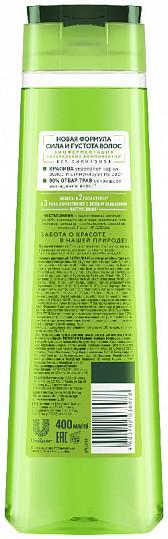 Чистая линия шампунь укрепляющий для всех типов волос крапива 400мл, фото №2