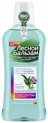Лесной бальзам ополаскиватель для полости рта защита от бактерий и налета 400мл