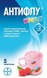 Антифлу кидс 5 шт. порошок для приготовления раствора для приема внутрь для детей