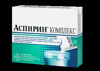 Аспирин комплекс n10 порошок д/приготовления р-ра д/приема внутрь