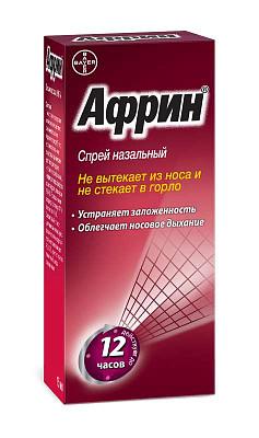 Африн 0,05% 15мл спрей назальный мерк шарп и доум