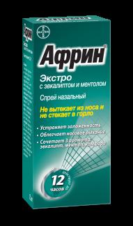 Африн экстро 0,05% 15мл спрей назальный мерк шарп и доум