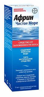 Африн чистое море спрей назальный средство от заложенности носа 75мл