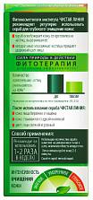 Чистая линия скраб очищающий абрикос 50мл, фото №2