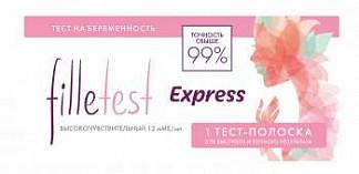 Филлитест экспресс тест на беременность 1 шт.
