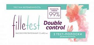 Филлитест дабл контрол тест на беременность 2 шт.