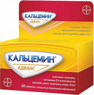Кальцемин адванс 60 шт. таблетки