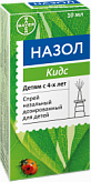 Назол кидс 0,125мг/доза  150 доз 10мл спрей назальный дозированный