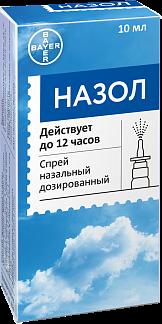 НАЗОЛ 0,025мг/доза 10мл спрей назальный дозированный