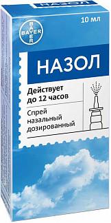 Назол 0,025мг/доза 10мл спрей назальный дозированный институт де ангели