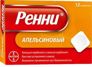 Ренни 12 шт. таблетки жевательные апельсин