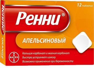 Ренни n12 таб. жевательные апельсин