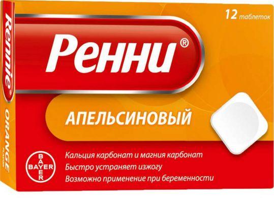 Ренни 12 шт. таблетки жевательные апельсин, фото №1