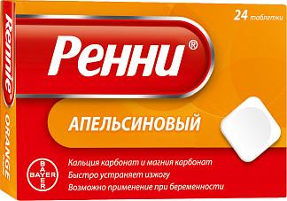 Ренни 24 шт. таблетки жевательные апельсин