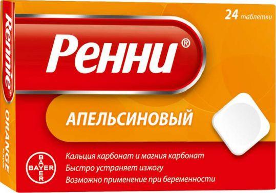 Ренни 24 шт. таблетки жевательные апельсин, фото №1