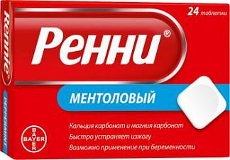 Ренни 24 шт. таблетки жевательные ментол