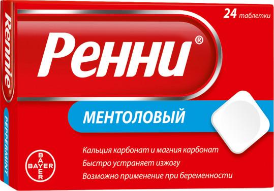 Ренни 24 шт. таблетки жевательные ментол, фото №1