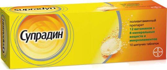 Супрадин 10 шт. таблетки шипучие, фото №1