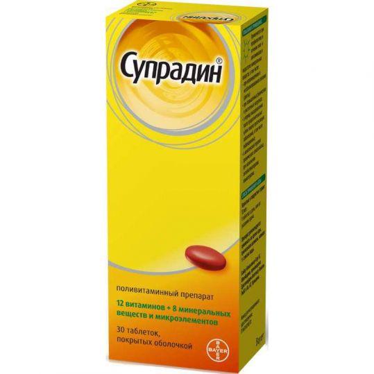 Супрадин 30 шт. таблетки покрытые оболочкой, фото №1