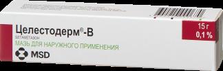 Целестодерм-в 0,1% 15г мазь д/наружного применения