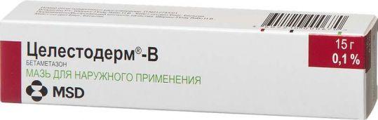 Целестодерм-в 0,1% 15г мазь для наружного применения, фото №1