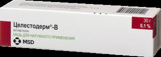 Целестодерм-в 0,1% 30г мазь д/наружного применения