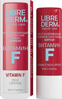 Либридерм витамин f помада гигиеническая жирная 4г