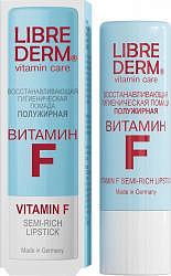 Либридерм витамин f помада гигиеническая полужирная 4г