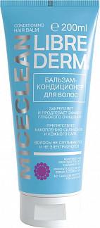 Либридерм мицеклин бальзам-кондиционер для волос 200мл