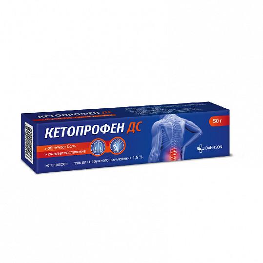 Кетопрофен 2,5% 50г гель для наружного применения, фото №2