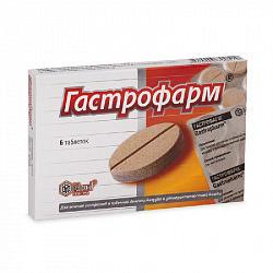 Гастрофарм 6 шт. таблетки