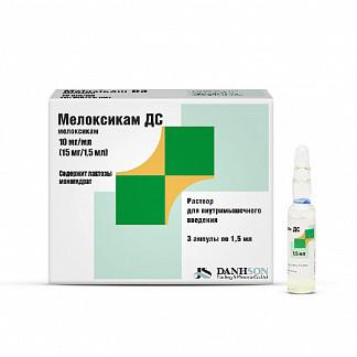 Мелоксикам дс 10мг/1мл 1,5мл 3 шт. раствор для инъекций