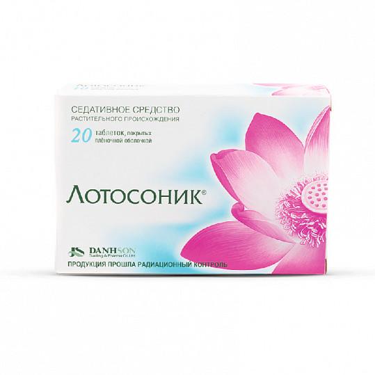 Лотосоник 20 шт. таблетки покрытые пленочной оболочкой, фото №4