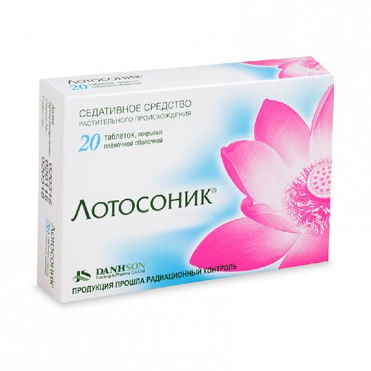 Лотосоник 20 шт. таблетки покрытые пленочной оболочкой, фото №5