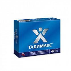 Тадимакс 42 шт. таблетки покрытые пленочной оболочкой