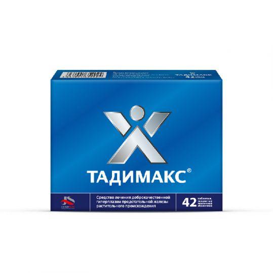 Тадимакс 42 шт. таблетки покрытые пленочной оболочкой, фото №1