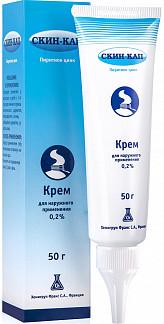 Скин-кап 0,2% 50г крем