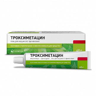 Троксиметацин 40г гель для наружного применения