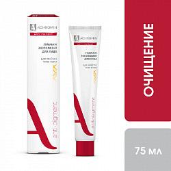 Ахромин гоммаж-эксфолиант для лица 75мл
