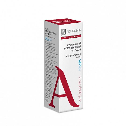 Ахромин крем отбеливающий ночной для проблемной кожи 50мл, фото №3