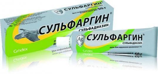 Сульфаргин 1% 50г мазь для наружного применения таллинский фз ао, фото №1
