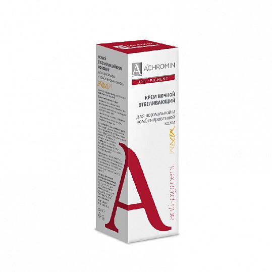 Ахромин крем отбеливающий ночной для нормальной/комбинированной кожи 50мл, фото №3
