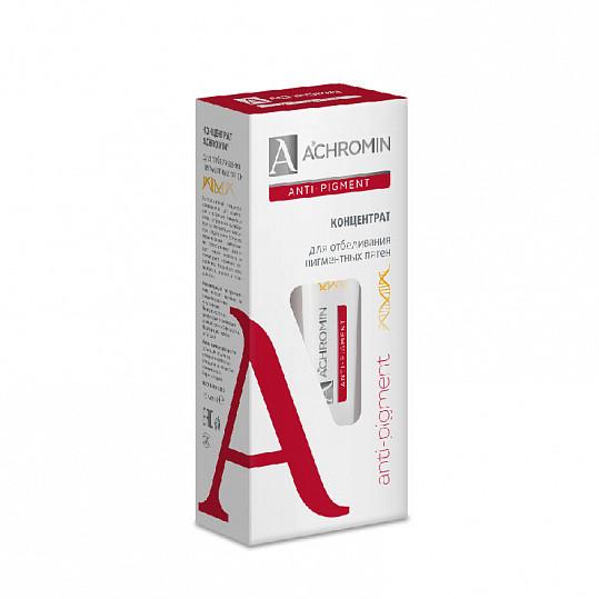 Ахромин анти-пигмент концентрат для отбеливания пигментных пятен 15мл, фото №3