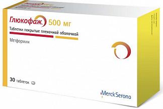 Глюкофаж 500мг 30 шт. таблетки покрытые пленочной оболочкой