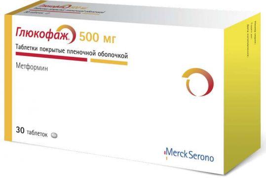 Глюкофаж 500мг 30 шт. таблетки покрытые пленочной оболочкой, фото №1
