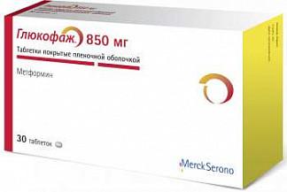 Глюкофаж 850мг 30 шт. таблетки покрытые пленочной оболочкой