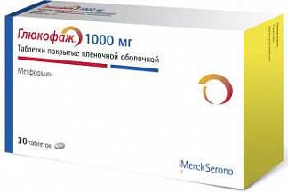 Глюкофаж 1000мг 30 шт. таблетки покрытые пленочной оболочкой